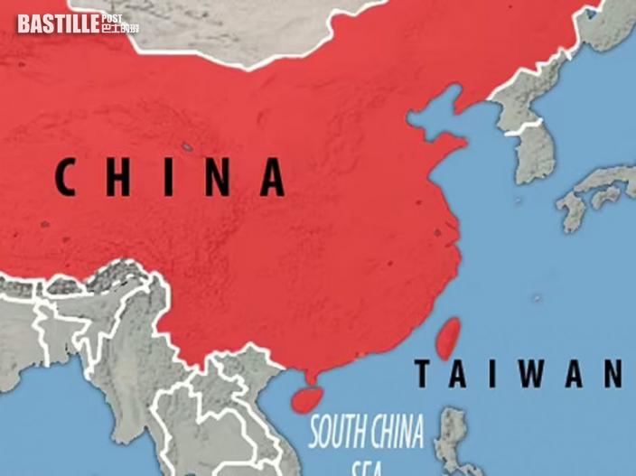 美眾議院通過撥款法案 禁止當局製作含台灣的中國地圖