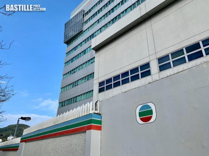 網上發文針對TVB及商戶 兩人據報涉串謀刑事恐嚇被捕