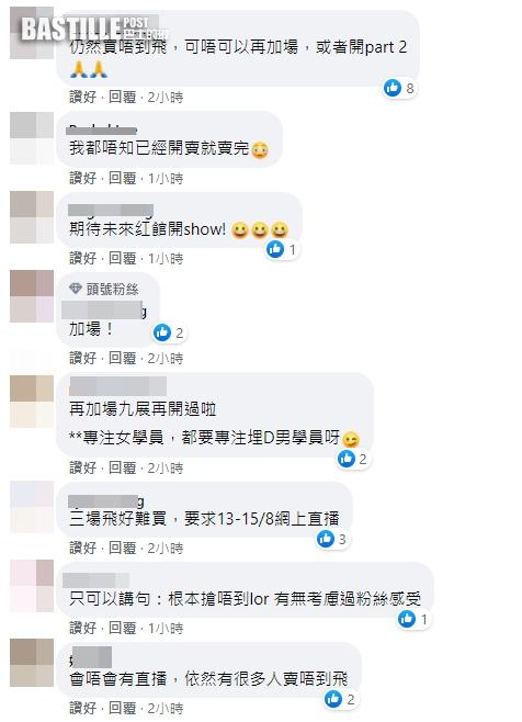 【積極備戰】《聲‧夢飛行》8.13加場又火速售罄 姚焯菲:多謝大家支持