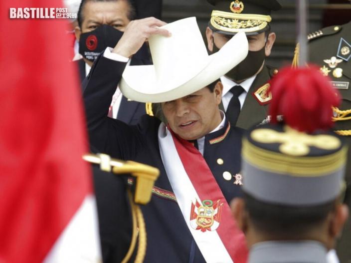 秘魯新總統卡斯蒂略宣誓就職