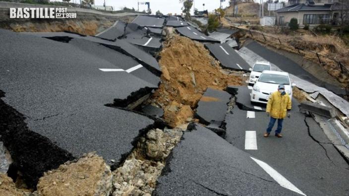 美國阿拉斯加半島發生8.2級地震 當局發出海嘯警報