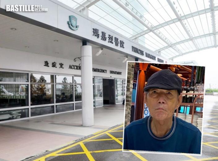 八旬翁離開醫院失蹤3日 伏屍九華徑新村溪澗