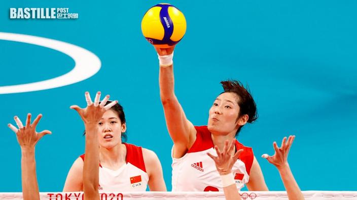 【東奧排球】中國女排錄得三連敗 出線八強機會渺茫