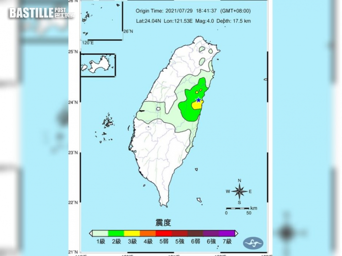 花蓮晚上發生4級地震 未有傷亡損毀報告