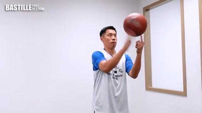 【Secured】籃球好手都要練兩個月 Agent.L學識花式轉波