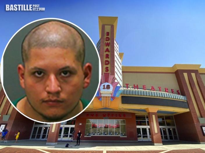 加州戲院槍擊一死一重傷 疑兇被拘捕