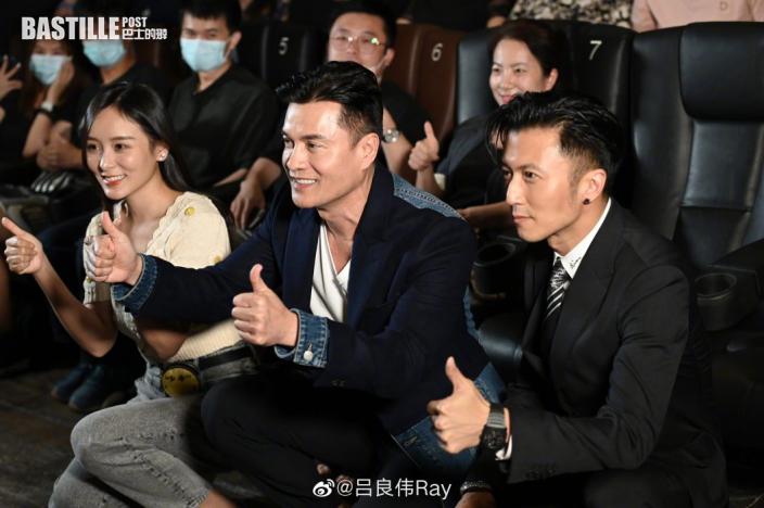 【《怒火》北京首映】秦嵐與甄子丹首度飾演夫婦 畢生難忘的拍攝經驗