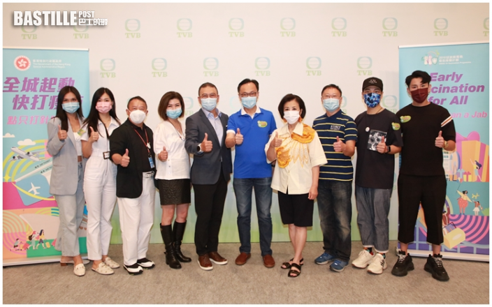 TVB主席許濤鼓勵員工履行公民責任 為員工安排外展新冠疫苗接種