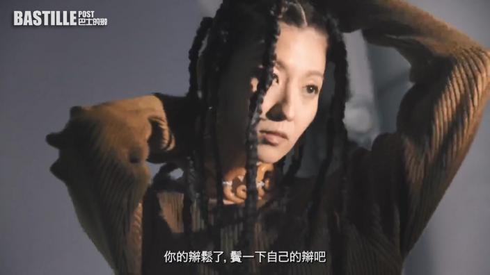 陳自瑤又挑戰破格造型:從來都沒有想過會看到這樣的自己