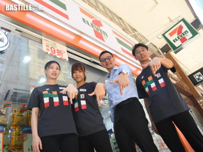 【專題】第1000店開業踏新里程 7-Eleven40載屢創先河