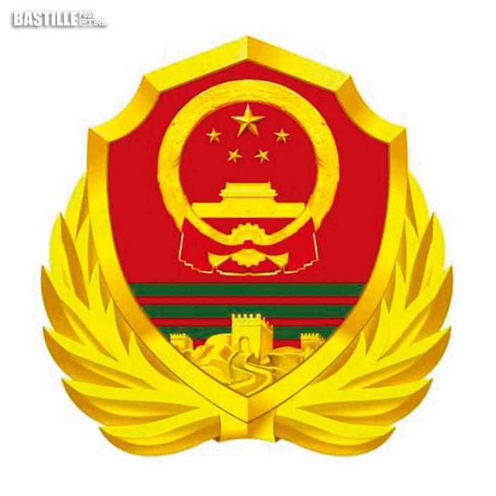 武警部隊徽「八一」啟用