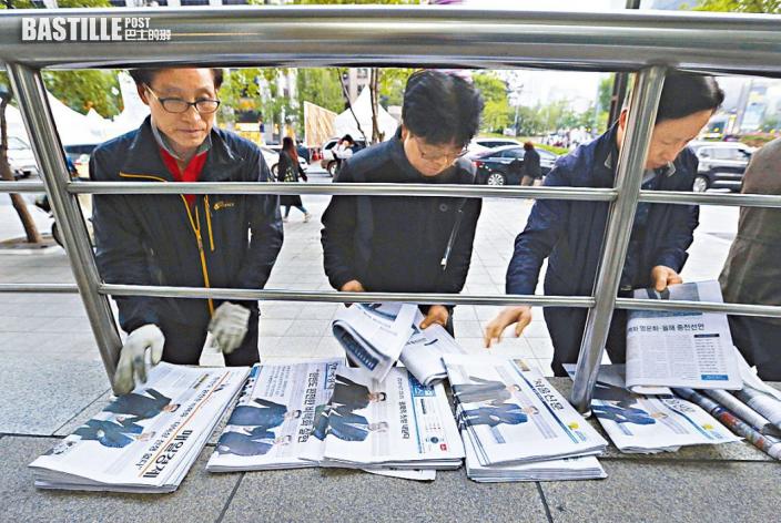 南韓擬立假新聞法 爭取下月通過
