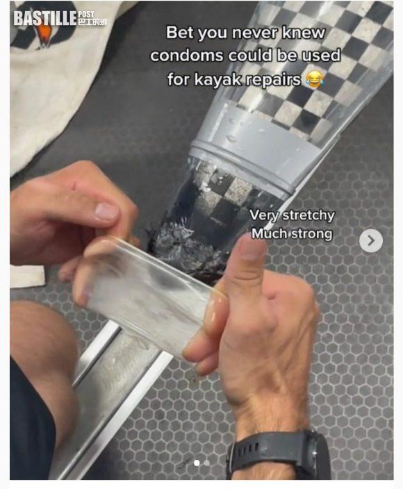 【趣怪東奧】避孕套即場修補器材 澳洲女將霍絲獨木舟賽摘銅牌