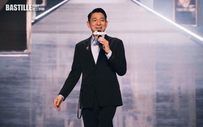 出道40年憑歌寄意 劉德華首唱《奉陪到底》逾億人次觀看