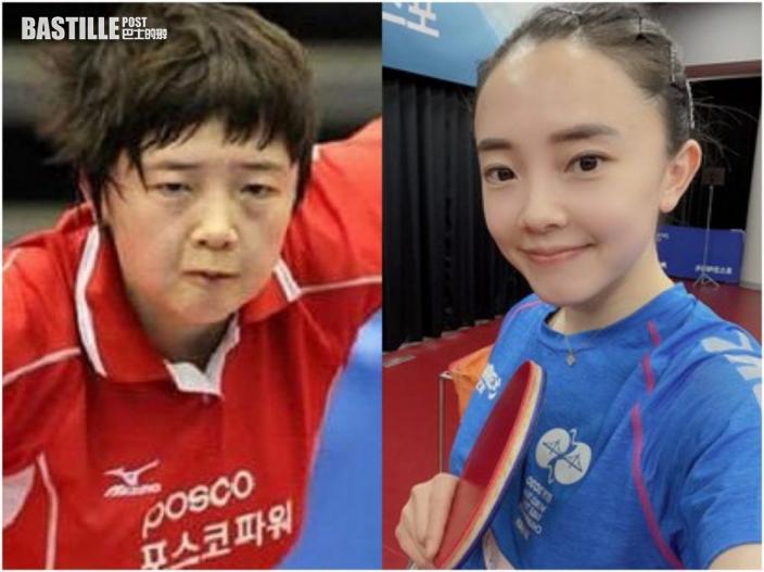 【東奧女乒】韓選手田志希被爆舊照大方承認曾整容 19歲前是中國籍