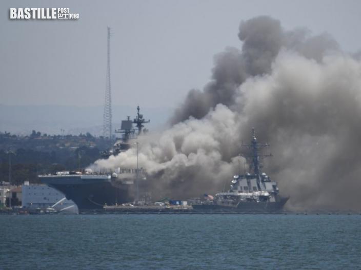 美軍拘捕一士兵 涉「好人理查德號」被焚毀事件