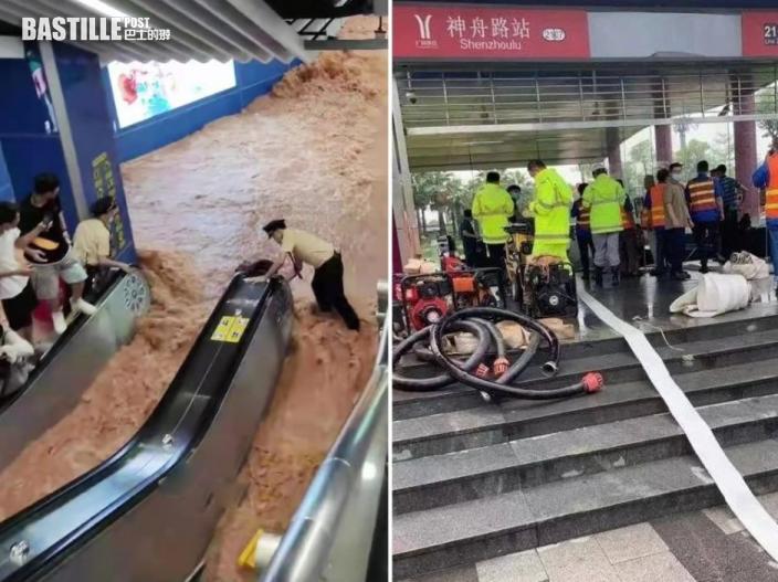 廣州地鐵神舟路站水浸原因查明:出入口施工影響
