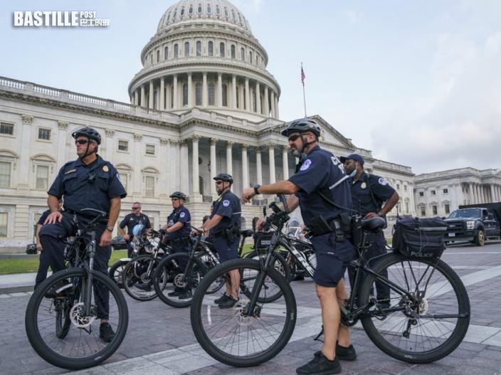 美國通過21億美元緊急撥款 加強國會保安