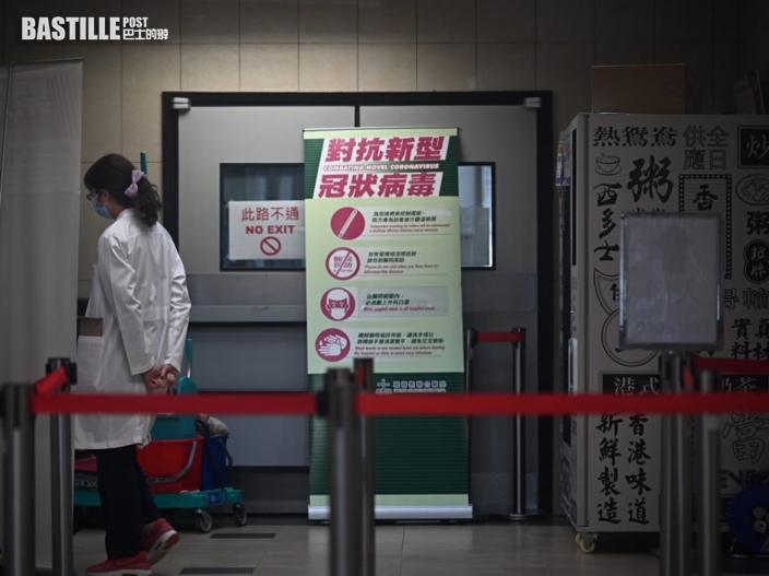 醫管局:2名確診病人情況嚴重 3名病人康復出院
