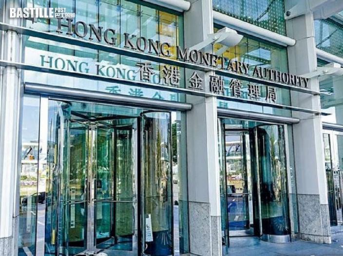 外匯基金總資產達4.5萬億金管局:按月增加193億