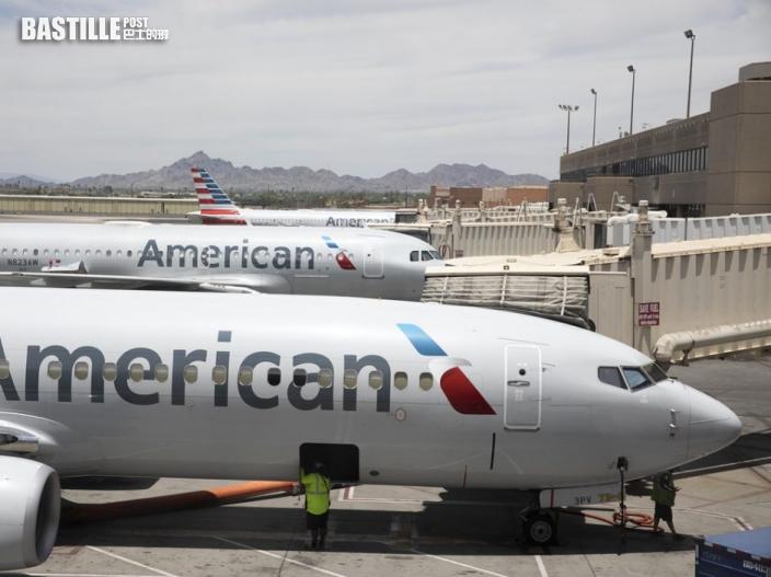 美工會調查指飛機旅客滋事問題嚴重 要求刑事追究