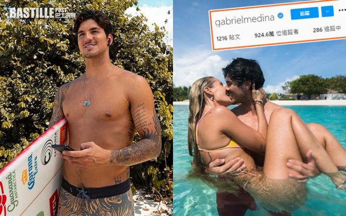 【東奧型男】IG有925萬人Follow       巴西衝浪選手Gabriel Medina無緣銅牌
