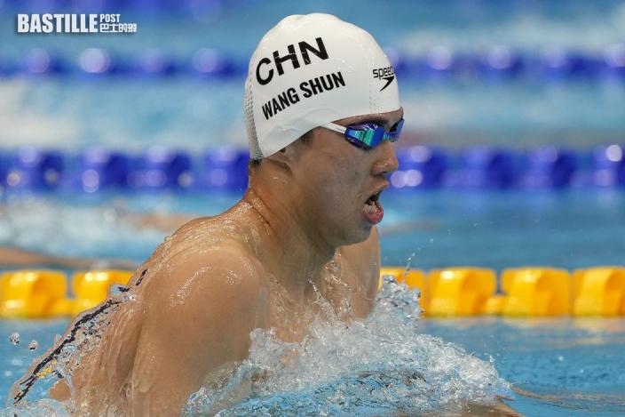 【東奧游泳】中國一日狂掃四金 汪順變身泳隊新王