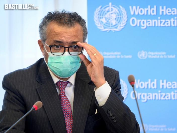 世衛料未來兩周全球將突破逾兩億宗確診 強調疫苗仍有效