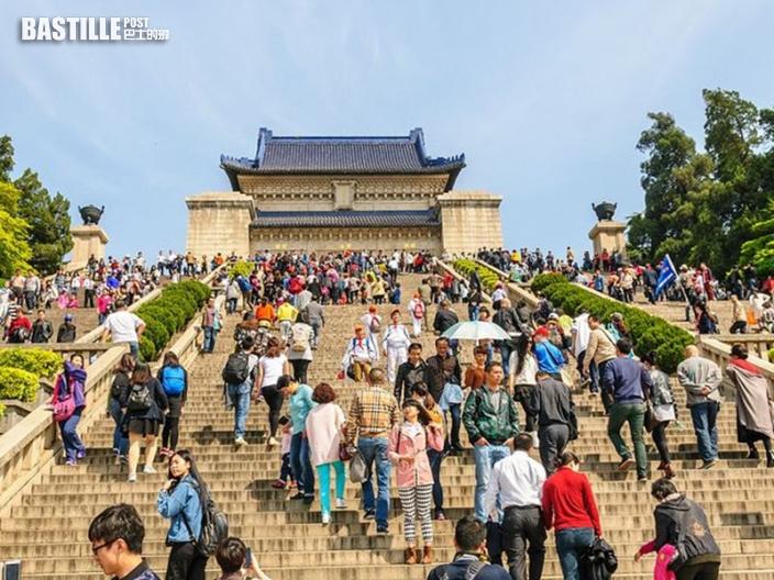 南京今起暫停開放旅遊景區室外區域 多地籲暫緩出省遊