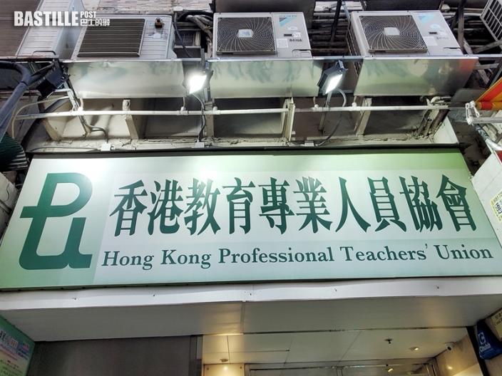 新華社及《人民日報》指教協是毒瘤須剷除 為香港教育正本清源