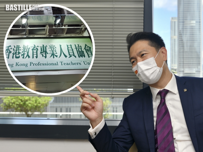 周浩鼎:教協長期反中亂港 透過荼毒教師禍害下一代