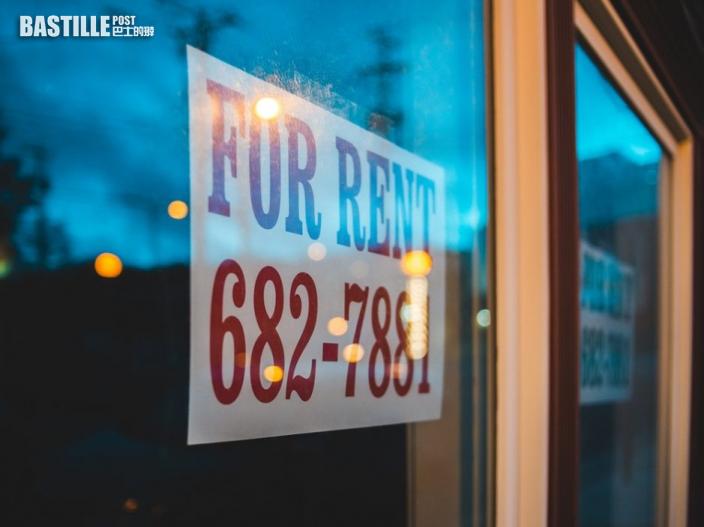 三藩市業主倒貼368萬請走租客 創當地新記錄