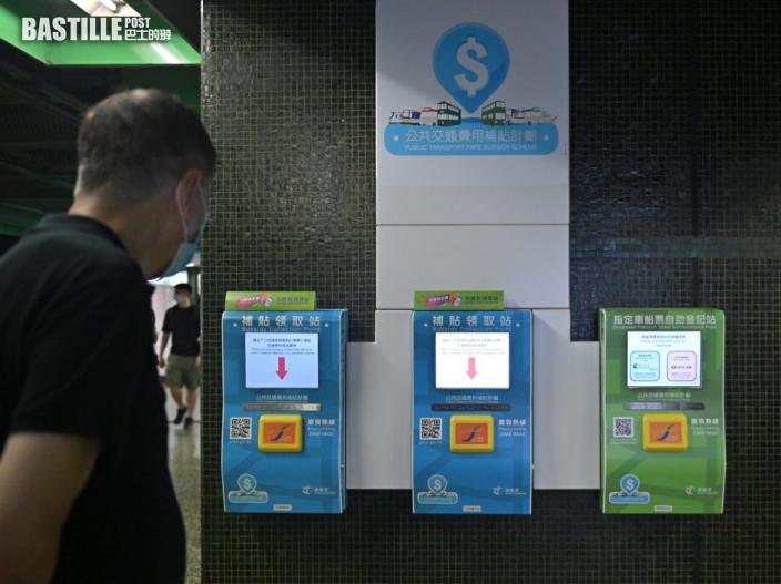 消費券明發放 3支付平台自動存入 八達通拍卡領取
