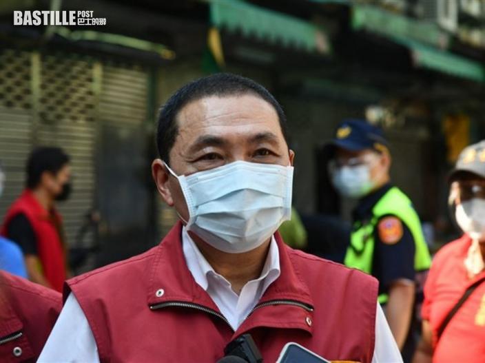 台灣防疫警戒降級首個周末 新北市長侯友宜憂報復性出遊