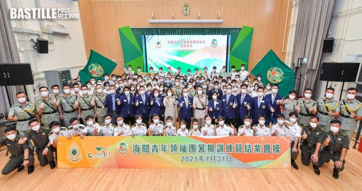 海關青年領袖團結業會操 57青年成首批成員