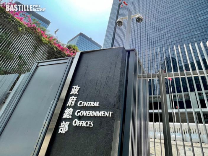【首宗國安法案】港府斥歐美言論不負責任:肆意踐踏香港司法體制