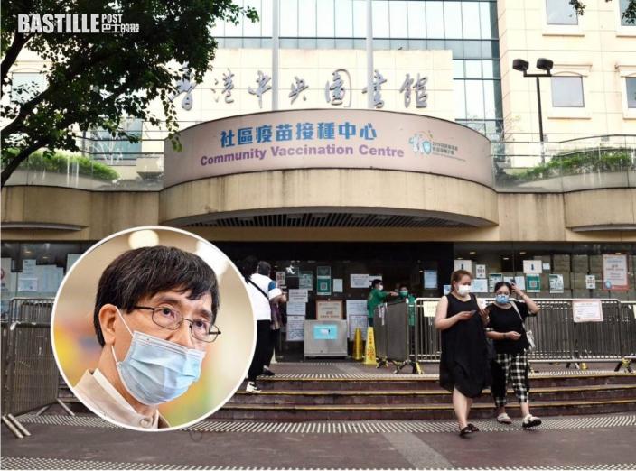 指接種率非通關唯一考慮因素 袁國勇:本港需達9成才安全