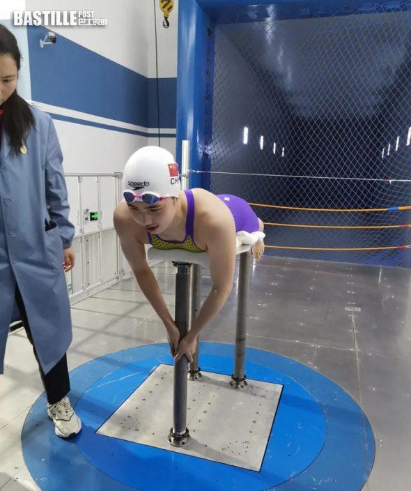 中國航天「黑科技」 助國家泳將東奧奪金