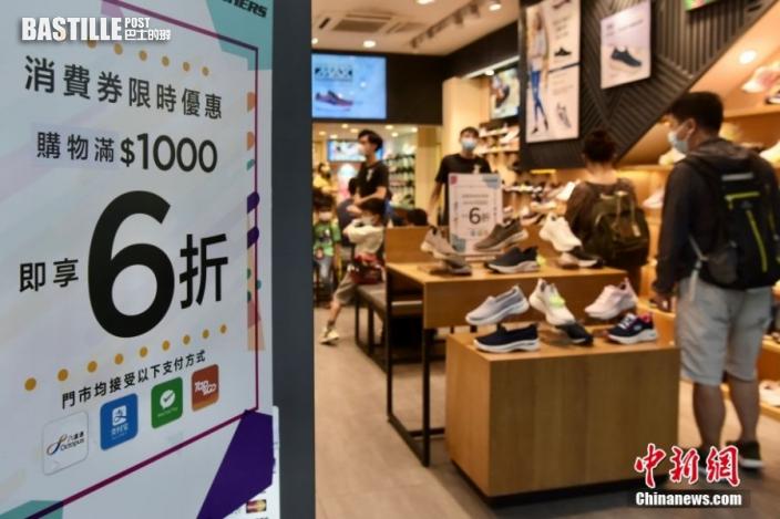 8月1日,香港特區政府向市民發放第一期2千港元電子消費券,位於尖沙咀一商場、零售商戶推出不同的優惠,吸引大量市民入內消費。圖為尖沙咀一商戶推出消費券優惠吸引顧客。 中新社記者 李志華 攝