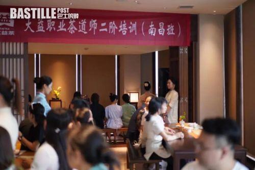 半年3000多新學員入門,大益推廣中華茶文化從未停歇