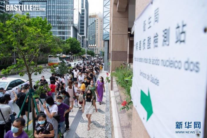 8月3日,人們在澳門綜藝館核酸檢測站外等候進行核酸檢測。新華社記者 張金加 攝