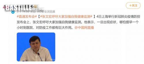 上海新增病例來源查明,張文宏剛剛呼籲...