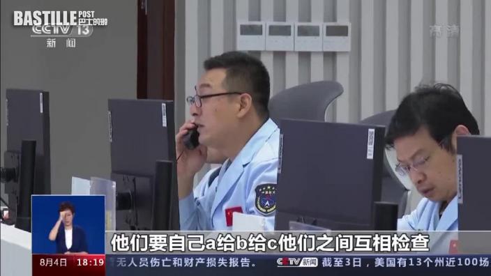 誰還記得太空中有三個中國人?航天員近況了解一下