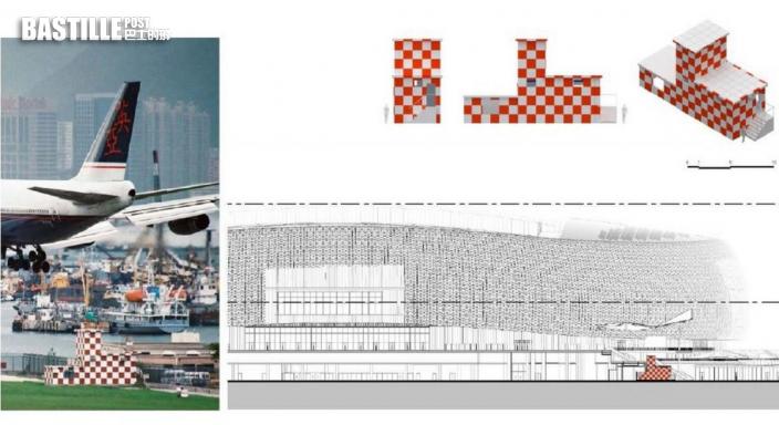 【啟德體育園】活化着陸雷達站 展示舊機場設備和文物