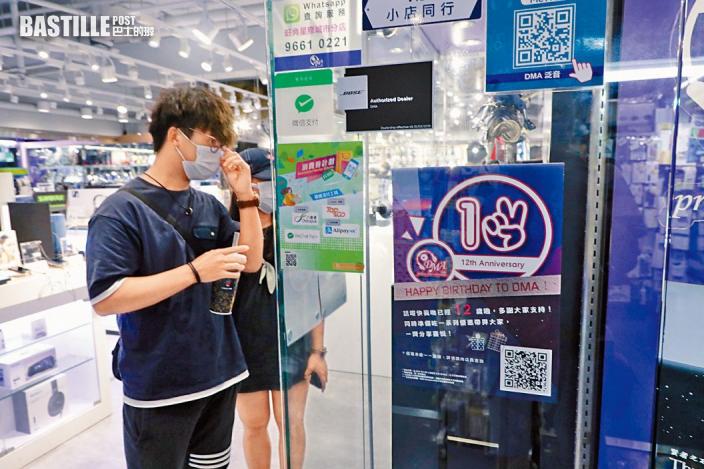 【消費券】電器商接受合併消費券 購高價貨品