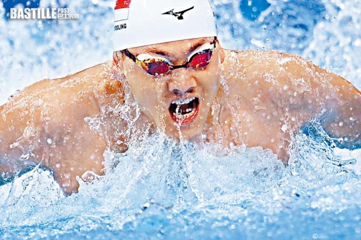【東奧游泳】獅城前奧運冠軍出局 遭網絡欺凌
