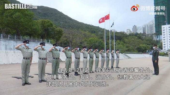 解放軍建軍94周年 駐港部隊短片展示新裝備