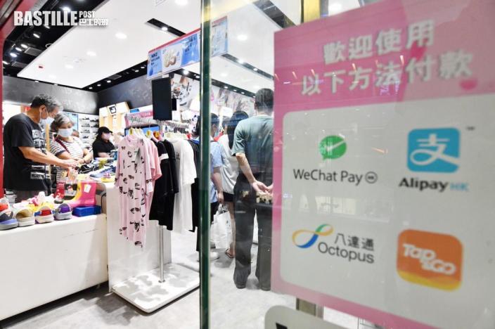 【消費券】WeChat Pay提醒兩期款項可疊加 本月14日截止登記