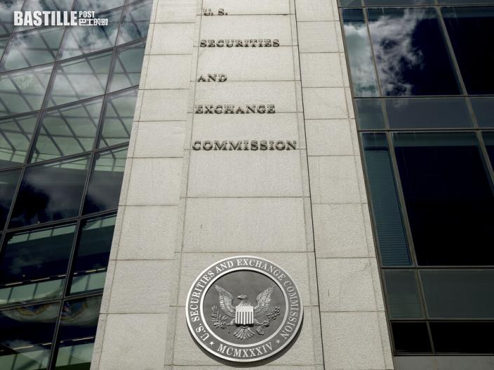 證監會:中美兩國聯繫日益緊密 加強監管合作是必然選擇