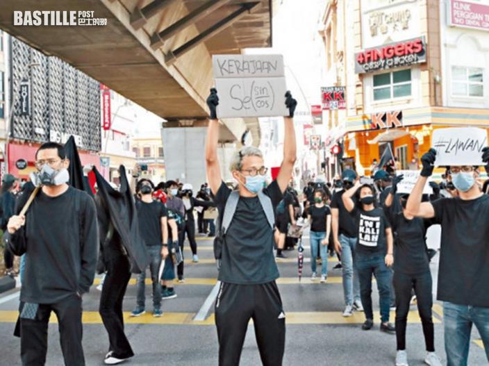 大馬民眾無視防疫禁令上街示威 要求首相下台